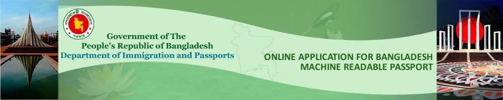 Online Application for Bangladesh Machine Readable Passport